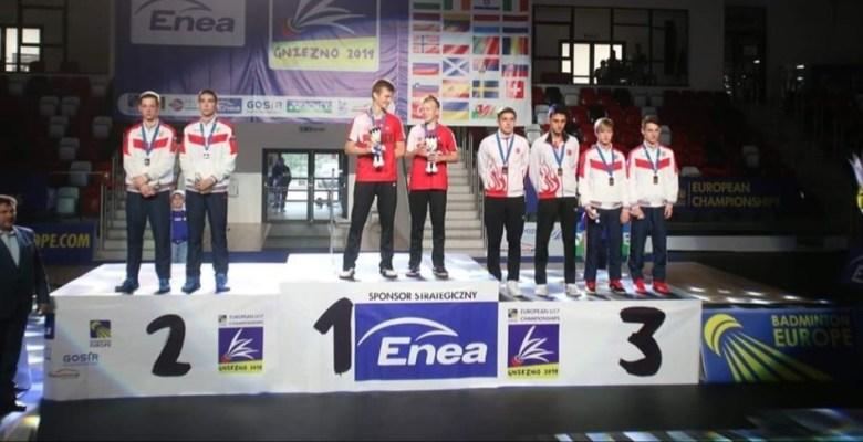 Gaziosmanpaşalı Sporcular Avrupa`da Tarih Yazdı