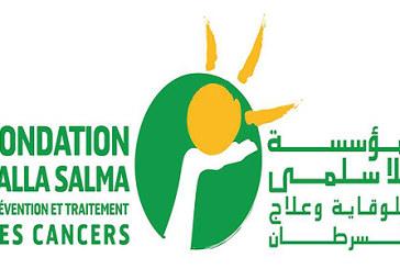 La Fondation Lalla Salma de prévention et traitement des cancers a «complètement changé le panorama» du cancer au Maroc