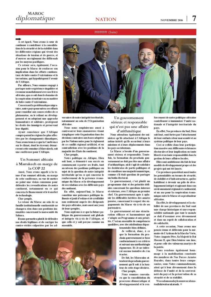 https://i1.wp.com/maroc-diplomatique.net/wp-content/uploads/2016/11/P.-7-Discours-royal-page-001.jpg?fit=728%2C1024