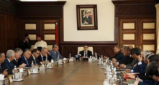 Le Conseil de gouvernement adopte deux projets de décrets relatifs à l'ECGSM