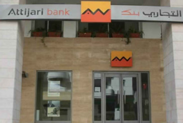 Attijariwafa bank : le RNPG en hausse de 13,3% à 5,4 MMDH