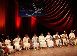 Grand succès de la soirée marocaine de musique andalouse en ouverture du 36ème Festival de la Médina de Tunis