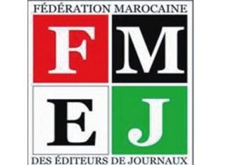 Conseil national de la presse : la FMEJ appelle les journalistes désirant participer aux élections à soumettre leurs candidatures