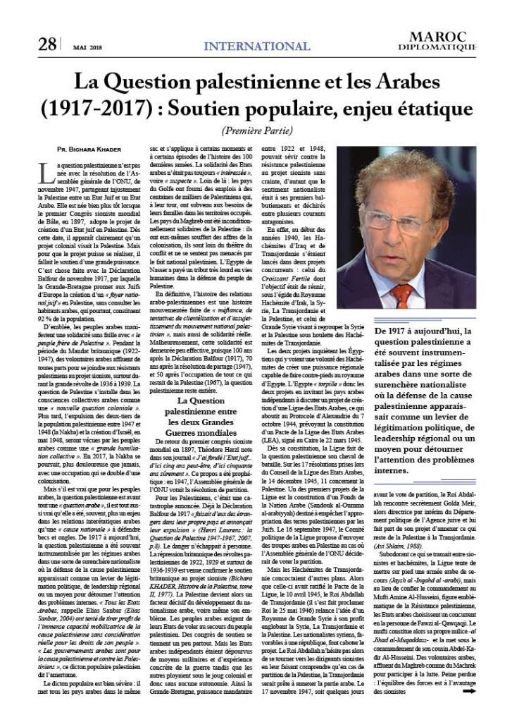 https://i1.wp.com/maroc-diplomatique.net/wp-content/uploads/2018/05/P.-28-Bichara.jpg?fit=727%2C1024