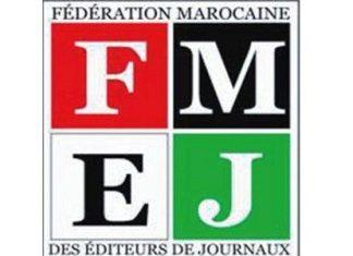 Élections du Conseil national de la presse : prolongation du délai de dépôt de candidatures