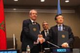 Ouverture à Marrakech des travaux du forum des Nations unies sur le service public