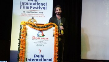 Le court-métrage marocain ALES primé au Festival International du Film de Delhi
