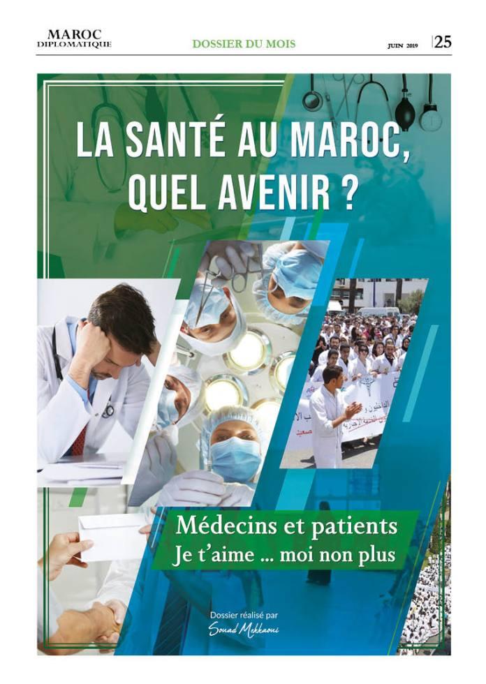https://i1.wp.com/maroc-diplomatique.net/wp-content/uploads/2019/06/P.-25-Ph-Ouv-Santé.jpg?fit=696%2C980&ssl=1