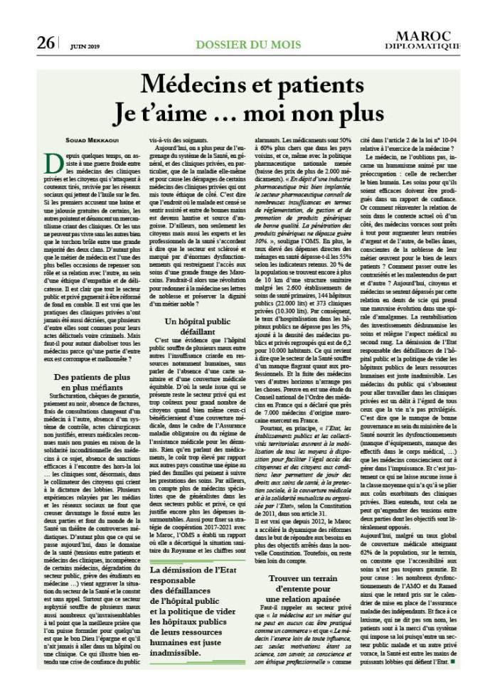 https://i1.wp.com/maroc-diplomatique.net/wp-content/uploads/2019/06/P.-26-Ouv-Santé.jpg?fit=696%2C980&ssl=1