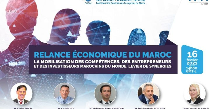 La mobilisation des compétences, des entrepreneurs et des investisseurs marocains du monde, levier de synergies