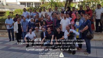 ميثاق الاتحاد الوطني للمهندسين المغاربة