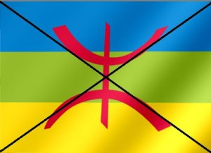 L'imposture Amazigh