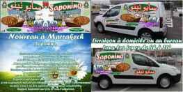 LESSIVE+BIO+RACINES+SAPONAIRES+ET+LAVANDE+ATLAS+1L+Marrakech-Tensift-El+Haouz-375336_b_36b988202308c4c29e07054ff2fa75d7