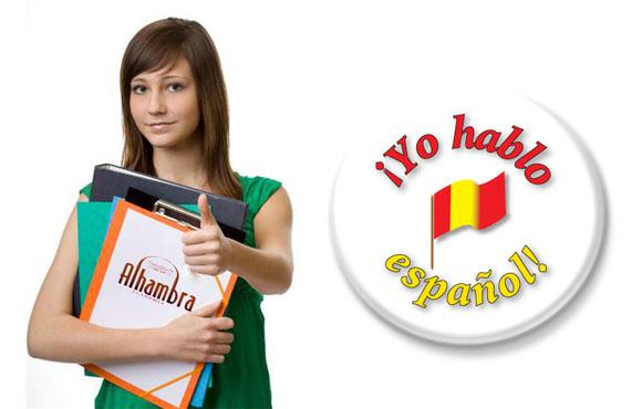 Espagnol pour Débutant avec une approche axée sur la communication à seulement 599dhs!
