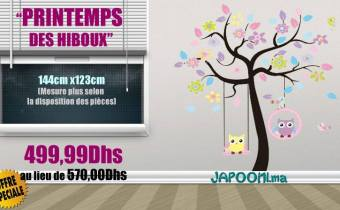 Sticker «PRINTEMPS DES HIBOUX»