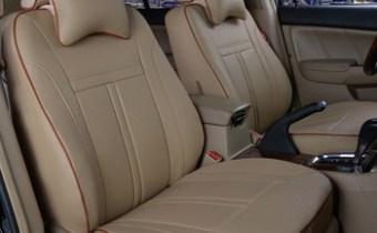 housse et couvre siege bonne qualite pour voiture