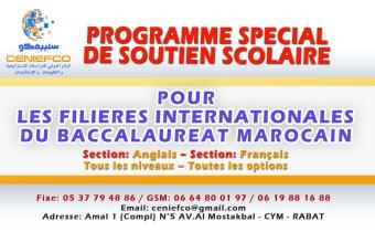 SOUTIEN SCOLAIRE POUR LES FILIARES INTERNATIONALES DU BACCALAUREAT MAROCAIN
