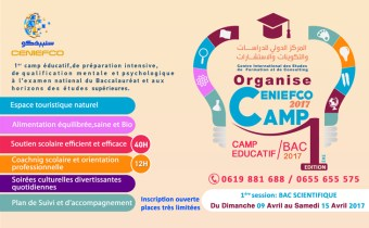 CENIEFCO CAMP 2017