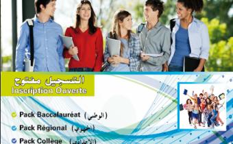 Cours de soutien et préparation aux examens du Baccalauréat et Collège