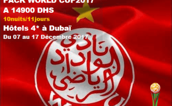 MATCH WYDAD/COUPE DU MONDE DES CLUBS 2017 : PACK A 14900DHS