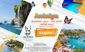 ANTALYA / ALL INCLUSIVE TOUT COMPRIS