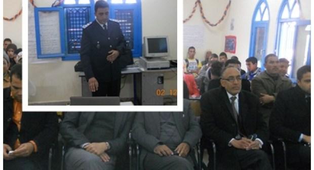 رجال الأمن في لقاء تواصلي مع تلميذات و تلاميذ إعدادية الوفاء