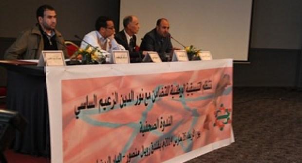 ندوة صحفية بالبيضاء حول قضية كريم الزاز