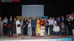 تكريمات بتزنيت بمناسبة الذكرى الثالثة لترسيم الأمازيغية