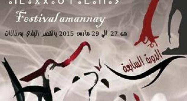 جمعية فوانيس ورزازات بتنظم المهرجان الوطني للمسرح اماناي في دورته السابعة