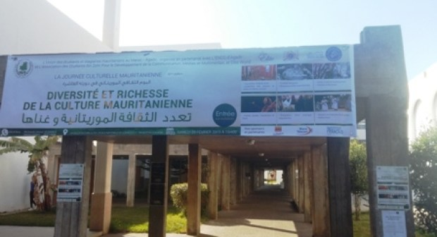 """أكادير: طلبة موريتانيا يحتفلون بالتنوع الثقافي لبلادهم  تحت شعار""""تنوع الثقافة الموريتانية وغناها"""""""