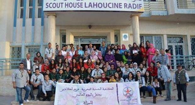 أكادير : الكشفية الحسنية المغربية تحتفي بالمرأة الكشفية