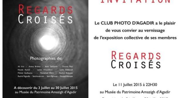 """"""" نظرات متقاطعة """" معرض جماعي للتصوير الفوتوغرافي بأكادير."""
