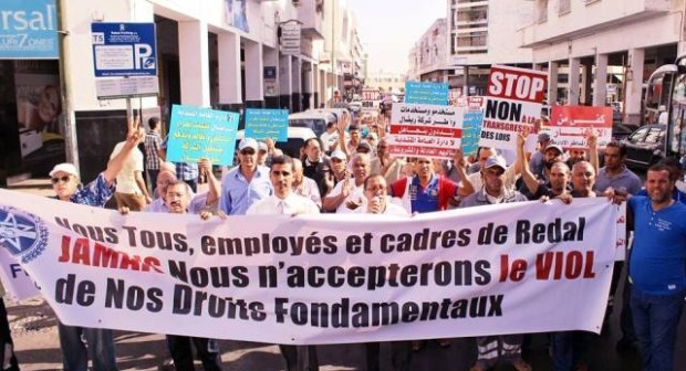 وقفة احتجاجية قوية لنقابة ريضال صباح يوم الإثنين 27 يوليوز