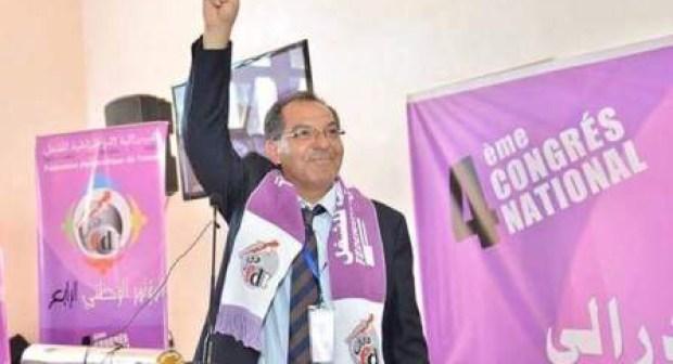 القضاء يهزم مرة أخرى الكاتب العام المخلوع  (العزوزي) في نزاعه مع القيادة الشرعية التي افرزها المؤتمر الوطني الرابع للفدش