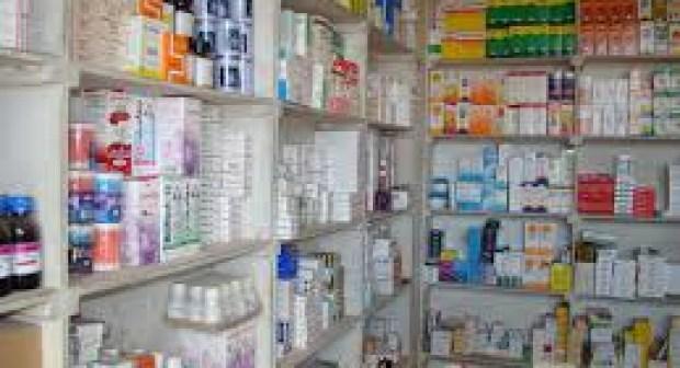 استمرار غلاء الأدوية  والتجهيزات والتحاليل الطبية وضعف التغطية الصحية يرفع من مساهمة الأسر في التكاليف الاجمالية للصحة بنسبة 56 في المائة – حلقة 11