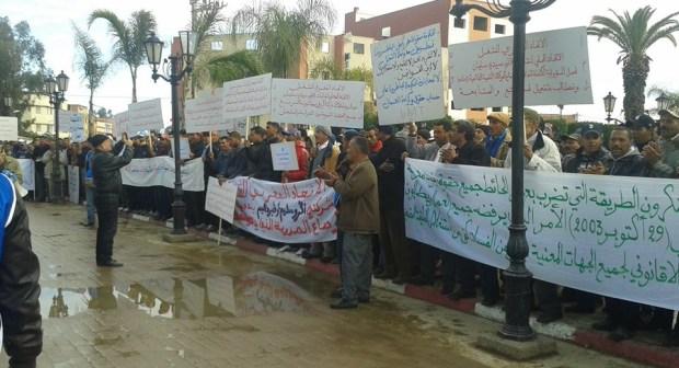 الاتحاد المغربي للشغل بسيدي سليمان يقرر تنظيم مسيرة عمالية انذارية مصحوبة بوقفة احتجاجية امام مقر عمالة الاقليم