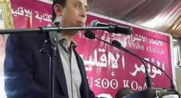 إنزكان :  رشيد بوزيت وكيلا للائحة الاتحاد الاشتراكي