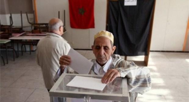 الحصيلة المؤقتة لانتخابات مكاتب الغرف المهنية بالمغرب