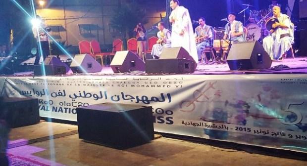 الدشيرة الجهادية :  مهرجان الروايس يربط الماضي الفني ليتواصل مع الحاضر ويحتفل بالمرأة الأمازيغية