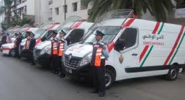 المديرية العامة للأمن الوطني تعلن لائحة الناجحين في مباراة الشرطة