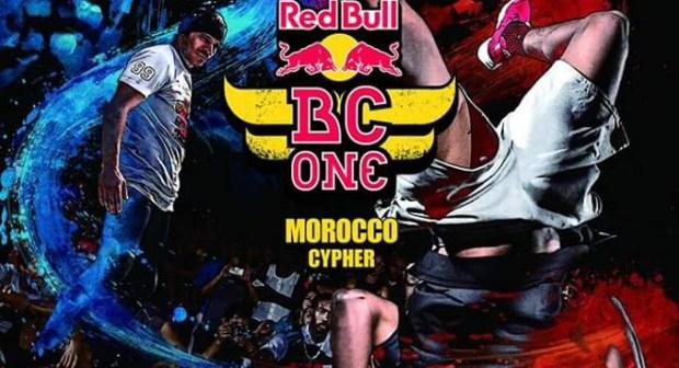 Compétition nationale de Hip Hop à Marrakech