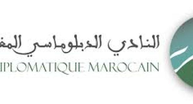 تنغير :اربعون دبلوماسيا معتمدا بالمملكة المغربية سيزورون الاقليم في الشهر المقبل