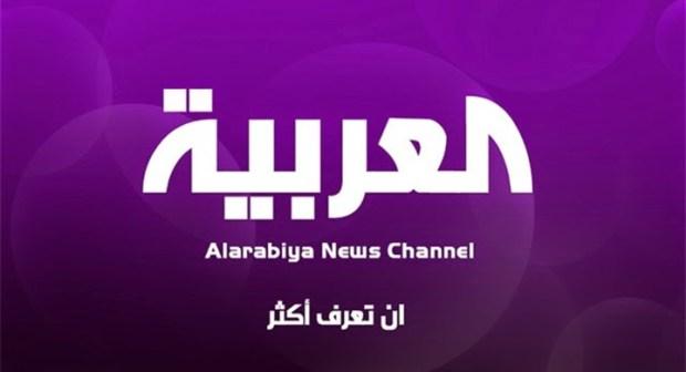 """قناة """"العربية"""" تنفّذ أكبر عملية فصل للموظفين منذ تأسيسها وتستبعد وجوهاً تاريخية"""