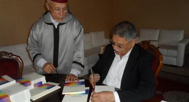 """صدور كتاب """"كزهرالبرتقال…شذرات من  حياة فلاح كان معلما """"لعبد الرزاق مويسات"""