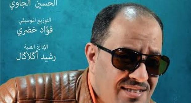"""اليوم باغي نحياح """" عنوان البوم غنائي جديد للفنان بدر أيوب"""