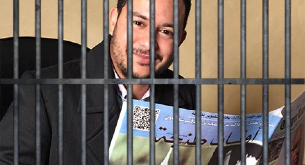 إدانة الصحفي المزور أسعد المسعودي، التهمة: حيازة مخدر الشيرا (الحشيش) و الاتجار في المخدرات على الصعيد الدولي. النصب و السرقة