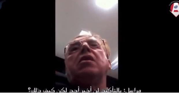 فديو خطير جدا وفضيحة سياسية وحضارية : نائب برلماني فرنسي يتحدث ولا يعلم أن الكاميرا تصور