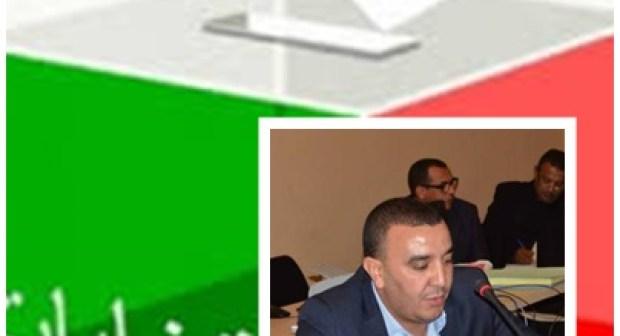 سيدي إيفني: بلفقيه وكيلا للائحة الوردة في الانتخابات التشريعية وباقي الأحزاب تسحم مرشحيها