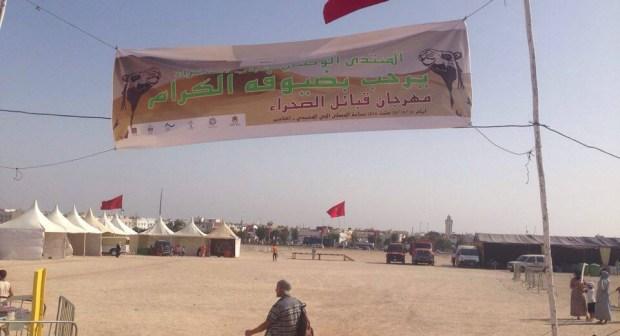 الداخلية في مأزق بسبب مهرجان قبائل الصحراء بأكادير.