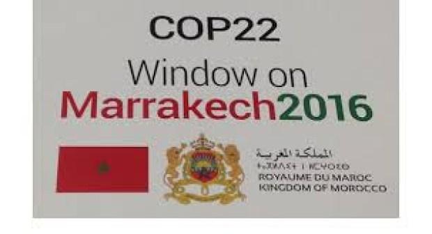 الرابطة المغربية للمواطنة وحقوق الانسان تقاطع مؤتمر الأمم المتحدة حول المناخ COP22